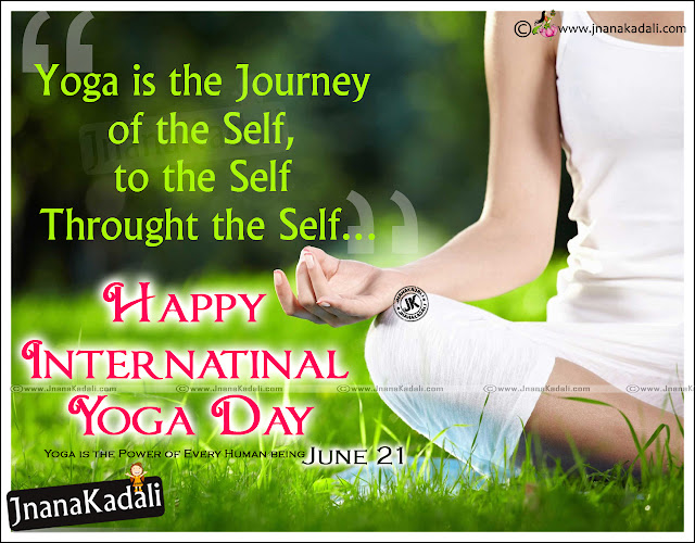 motivational yoga quotes and greetings hd wallpapers,famous quotes on yoga with nice picture message,yoga inspirational sayings hd slogan wallpapers and posters,international yoga day posters and wishes quotes,yoga meditation quotes and greetings for facebook,motivational yoga quotes and pictures on yoga day,yoga sayings and quotes pictures on yoga day 2016,yoga picture quotes on happy yoga day 2016