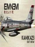 Eminem-Kamikaze 2018