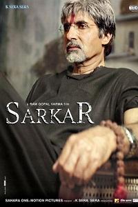 Watch Sarkar Online Free in HD