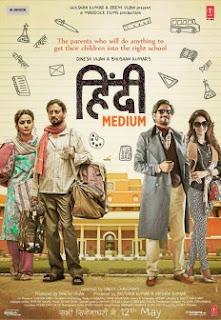 Hindi Medium 2017 Hindi DvdRip 720p 1.4GB 5.1CH ESubs MKV