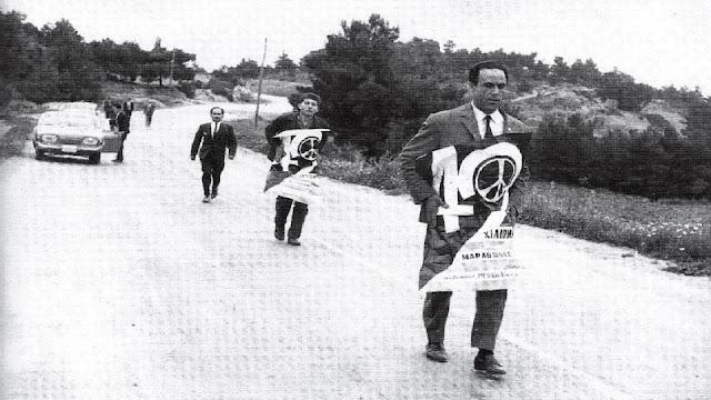 3ος Αγώνας Δρόμου Ειρήνης «Γρηγόρης Λαμπράκης»