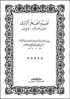Download Tafsir al-Razi Lengkap