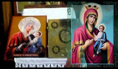 Παναγία Αρβανίτισσα Παραδημή Κομοτηνής και Μάνδρες Κιλκίς ( Συνέχεια )