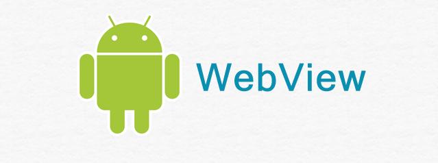 Cara Membuat WebView Pada Android Studio