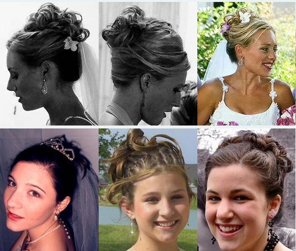 Celebrity Hairstyles For Weddings: Celebrity Updo Hairstyles - News