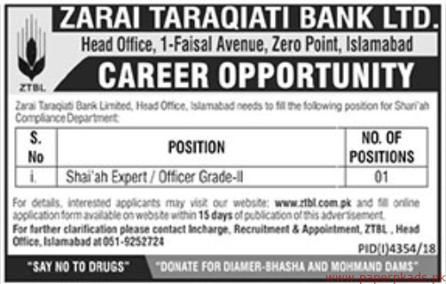 Zarai Taraqiati Bank Ltd Jobs 2019 Latest Online Apply