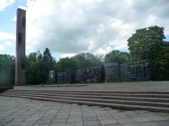 Львів. Військовий меморіл Другої світової війни