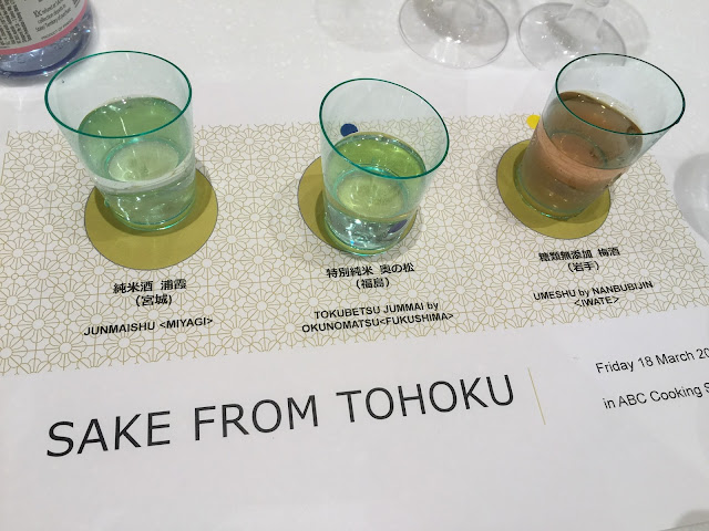 japanese sake tohoku review