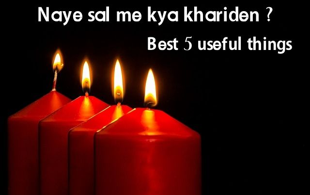 Is-new-year-kya-kharide-best-useful-things