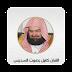 تحميل تطبيق القران الكريم كاملا للاندرويد بصوت عبد الرحمان السديس qran apk