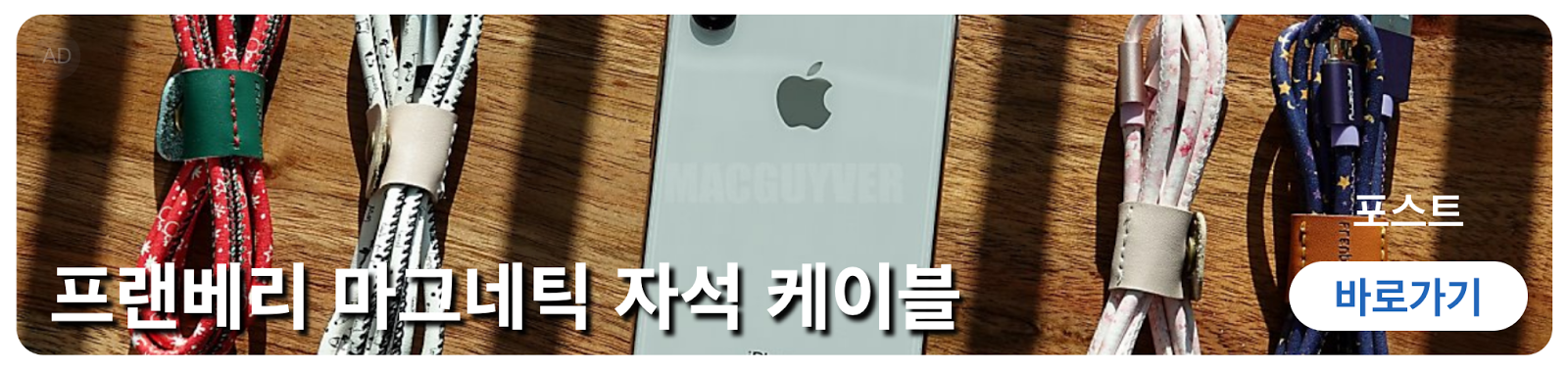 http://naver.me/FMZhN3Gy