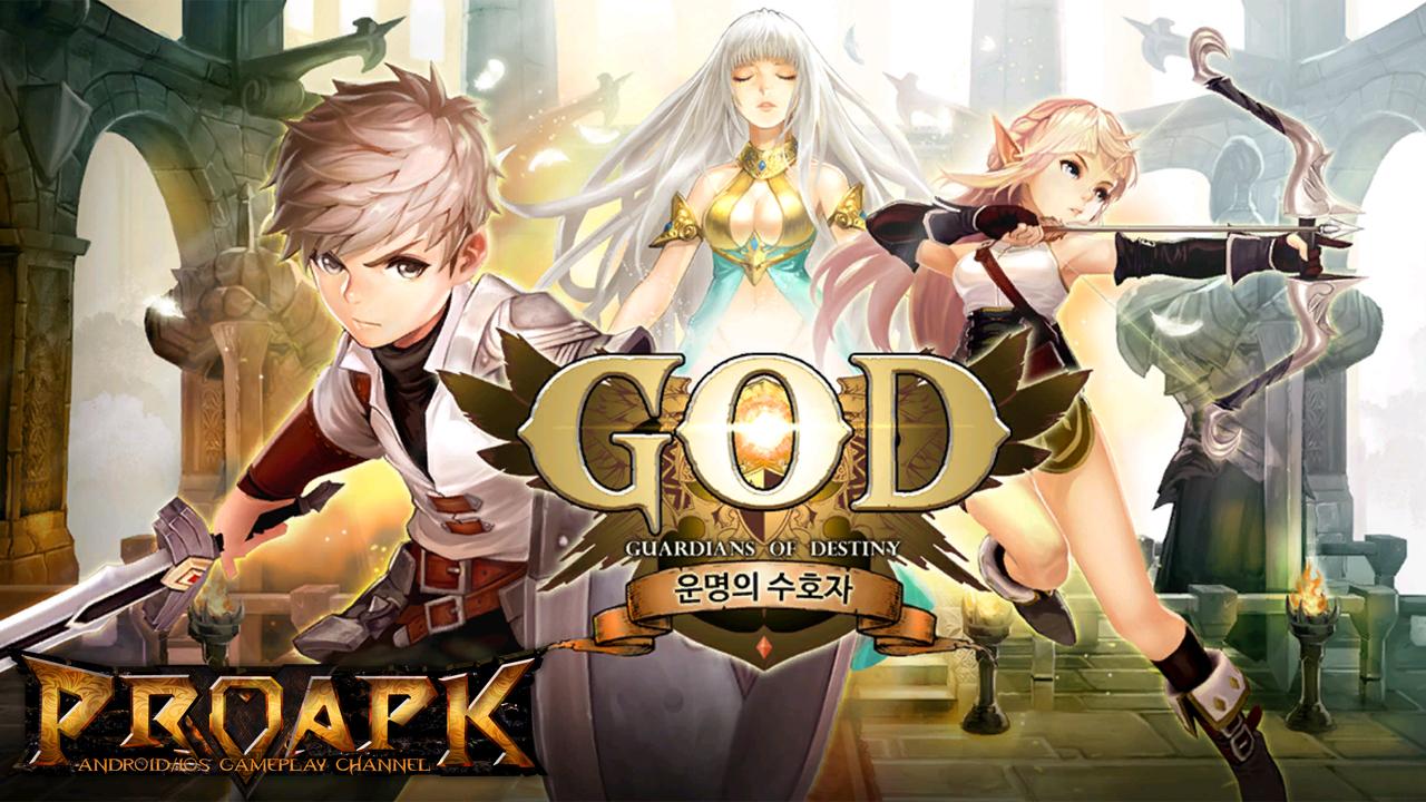 GOD : 운명의 수호자