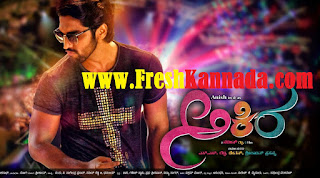 Akira Kannada Movie Songs Download