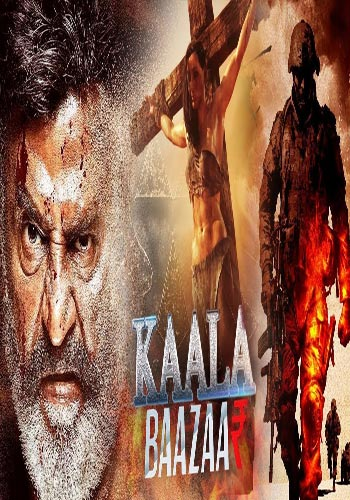 Kaala 2018 Hindi DVDScr AAC 800MB  Hindi
