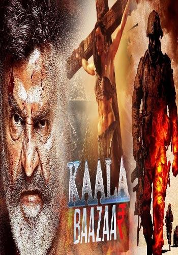 Kaala 2018 Hindi DVDScr AAC 800MB Poster