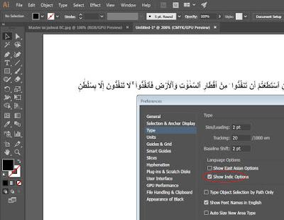 Cara Membuat tulisan Arab di Adobe Ilustrator