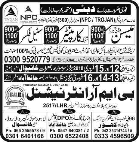 New Jobs in Dubai in BMR International for Masson, Carpenter, Steel Fixer