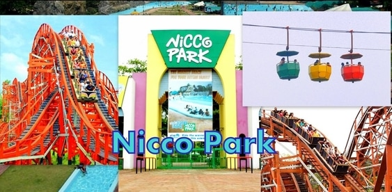 Nicco-Park-kolkata-india-tourist-best-place