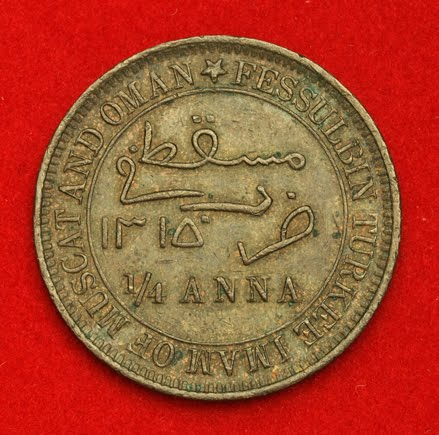 Muscat Amp Oman Sultanate Quarter Anna Coin Of 1897 World