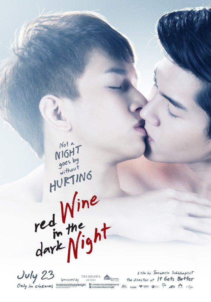 Red Wine in the Dark Night