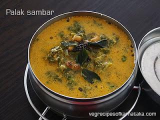 Palak sambar recipe in Kannada
