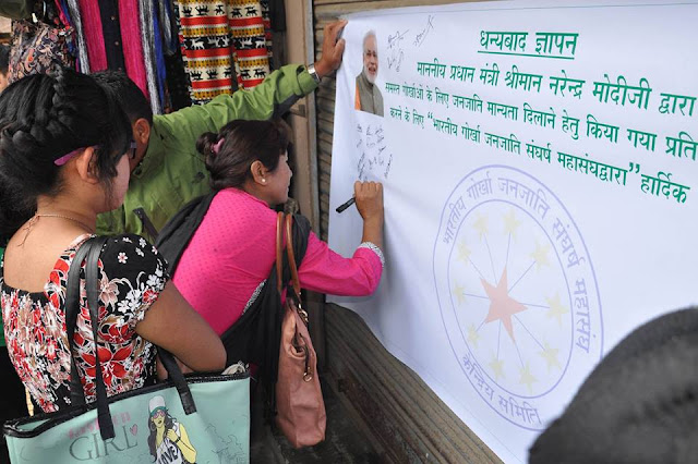 Signature campaign for 11 hill communities demanding tribal status