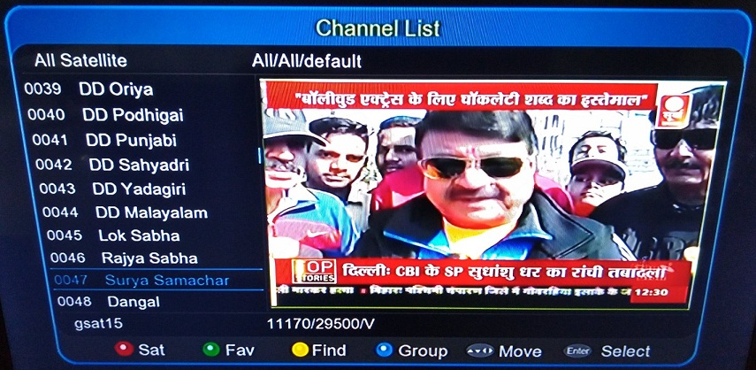New Channel: Surya Samachar channel added on DD Freedish