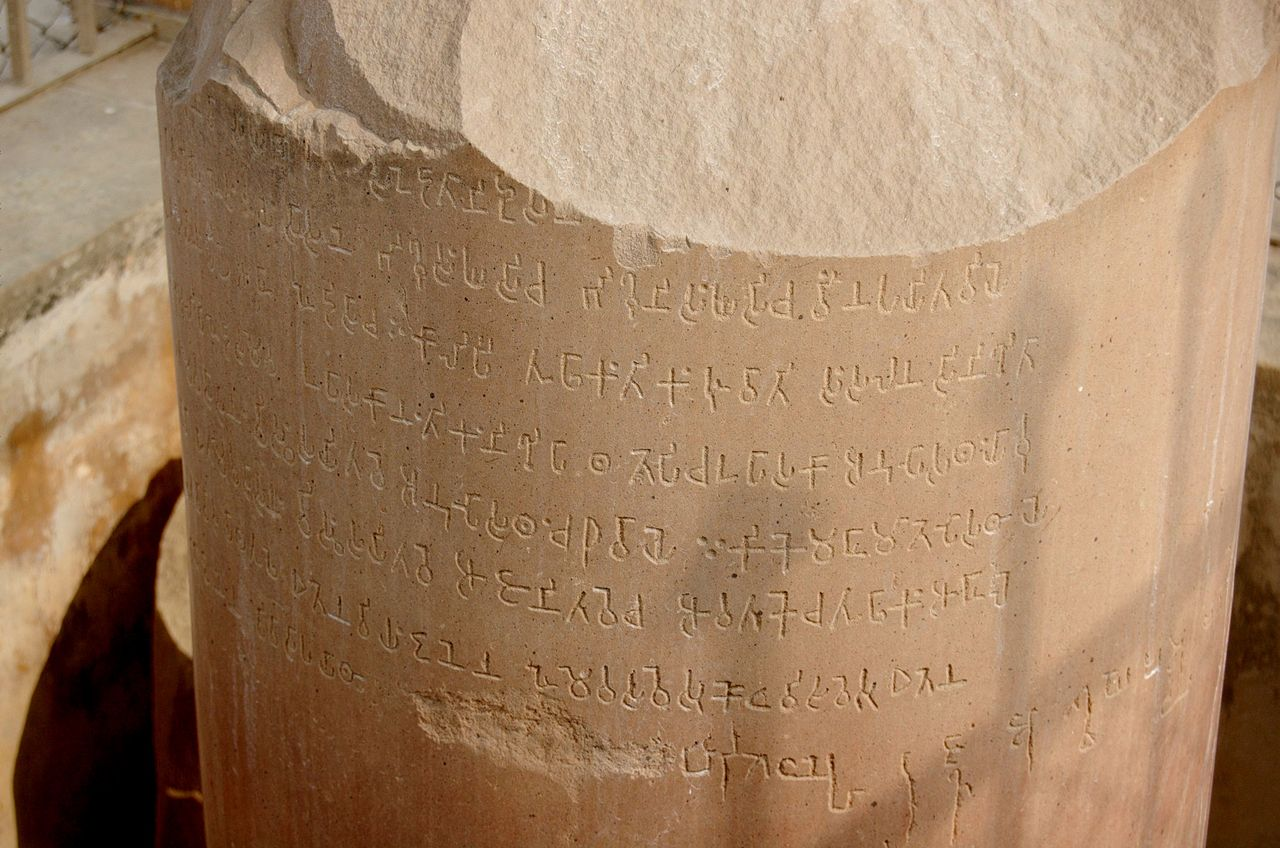 edicts of ashoka A fascinating look at one of the pillars of king ashoka, on to which are inscribed some of his edicts great short video from bbc show the story of india wa.
