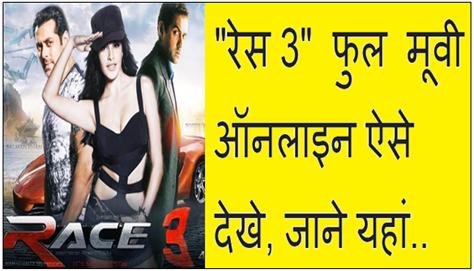Watch Online Race 3 Full Movie