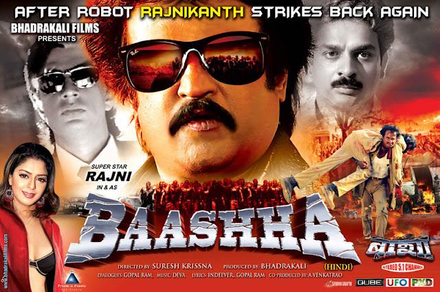 Try These Rajinikanth Basha Movie Song Tamil {Mahindra Racing}