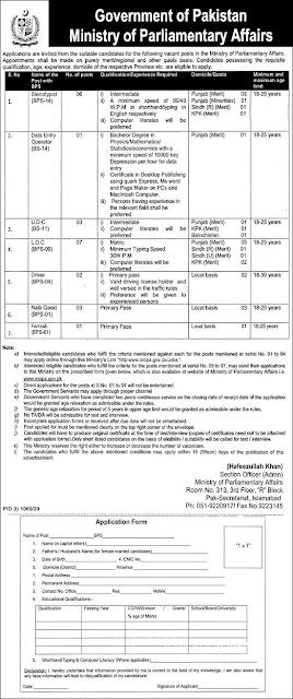 ministry-of-parliamentary-affair-islamabad-jobs-2020