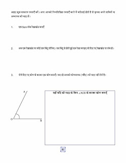 Geometry Worksheets for Practice and Study