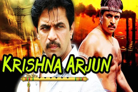 Krishna Arjun 2016 Hindi Dubbed Movie Download