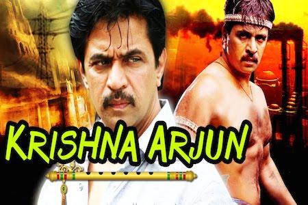 Krishna Arjun 2016 Hindi Dubbed Movie Download