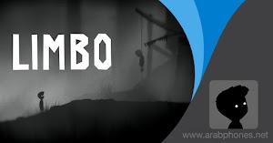 تحميل لعبة Limbo مهكرة للاندرويد آخر اصدار
