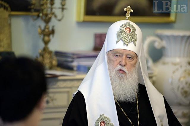 Patriarhul Bisericii Ortodoxe Ucrainene a Patriarhiei de la Kiev, Filaret