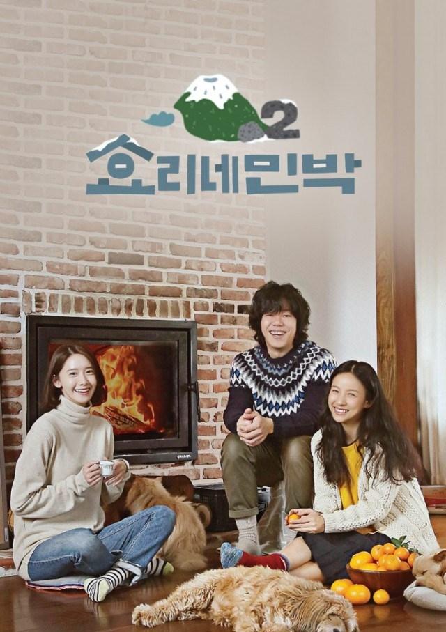 Nhà Trọ Của Hyori Mùa 2-Hyoris Bed And Breakfast Season 2