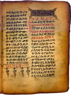 Hebrew/Language