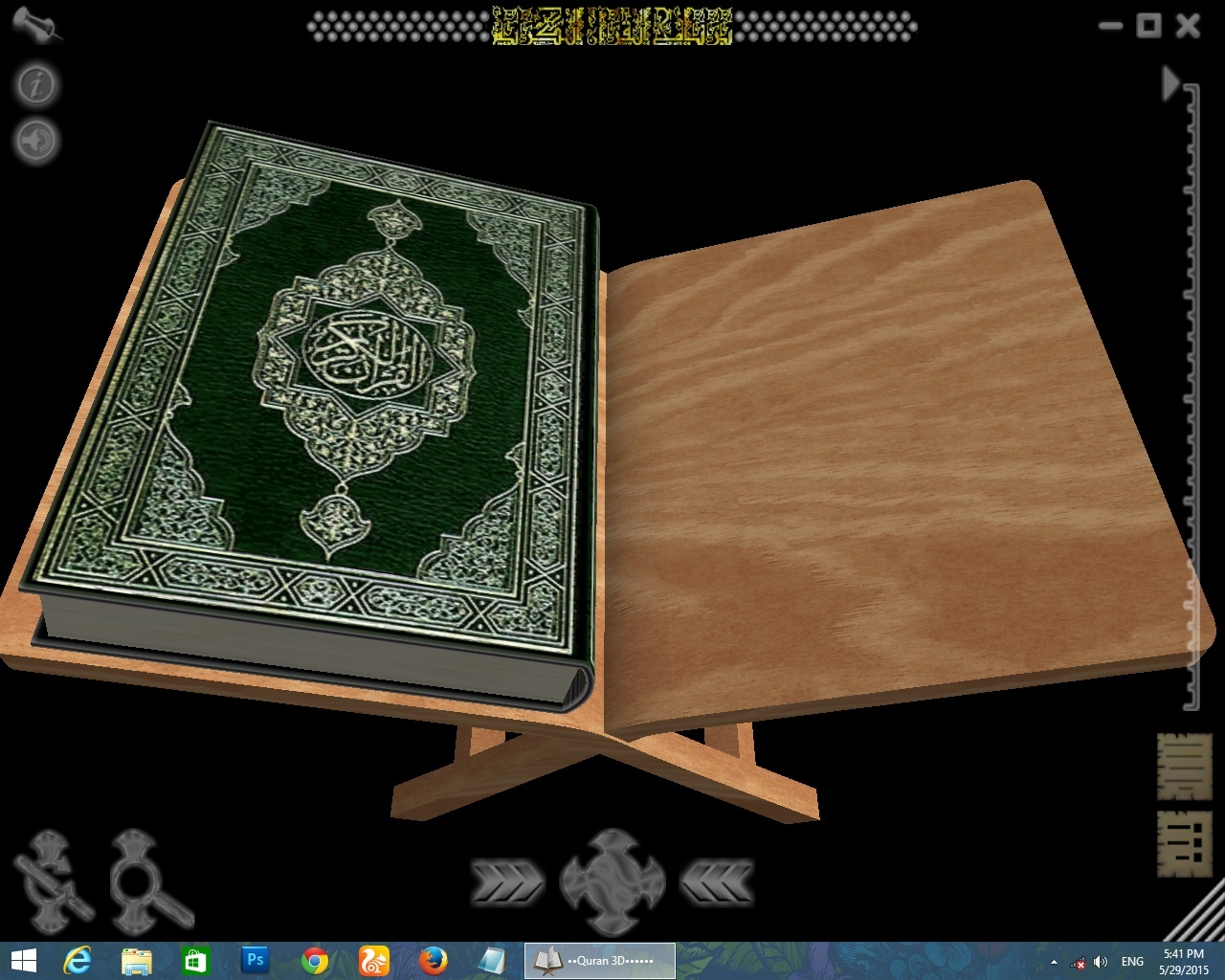 3d quran software free download for pc youtube.