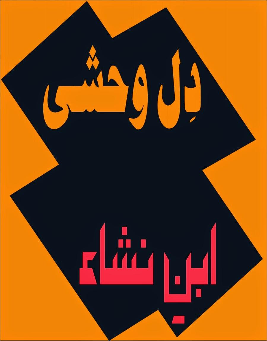 Pdf books jalib habib poetry