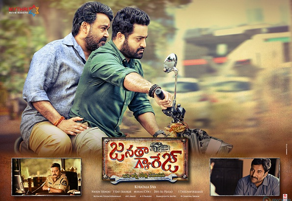Janatha Garage Movie Download 2016 Full HD 720p