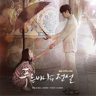 Download [Album] Various Artists – The Legend of the Blue Sea OST (2 CD) (MP3)