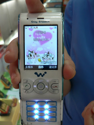 fake Sony Ericsson mobile phone with words Snoy Eriosscn