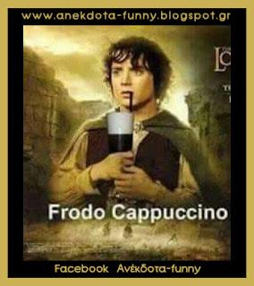 Fredo cappuccino