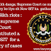 1984 sikh danga Supreme Court ne mamlo ki inquiry ke liye ek New SIT ka  gathan kiya-1984 Sikh riots The supreme Court  constituted a new SIT  for a inquiry of cases