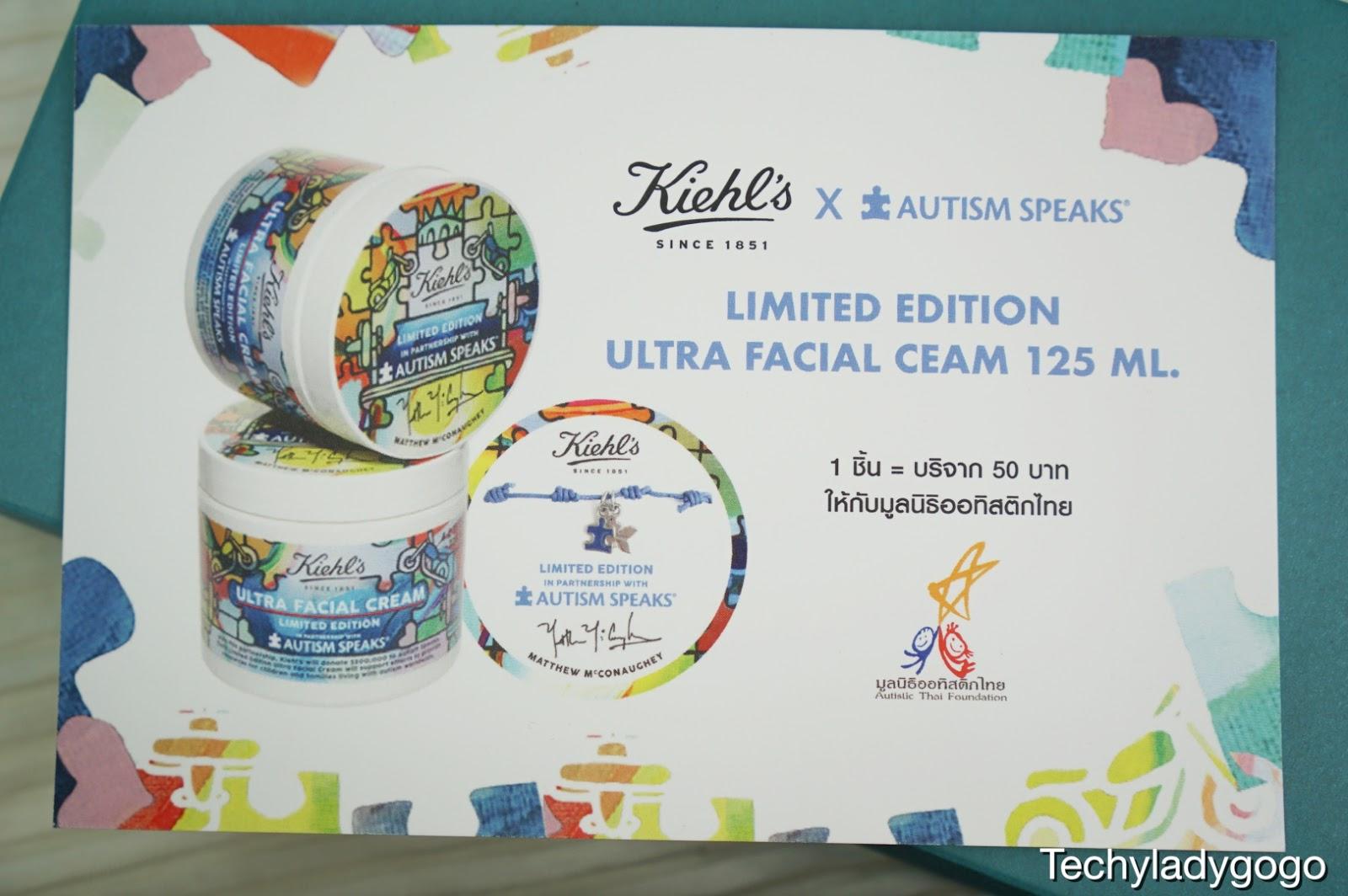 KIEHL'S X AUTISM SPEAKS™ แคมเปญการกุศลระดับโลกประจำปี 2017 ของคีลส์ จัดทำ Kiehl's x Matthew McConaughey Ultra Facial Cream Limited Edition และคีลส์ ประเทศไทยจะนำรายได้มอบให้กับมูลนิธิออทิสติกไทย