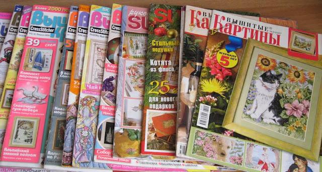 Вышивка из журналов (часть первая)