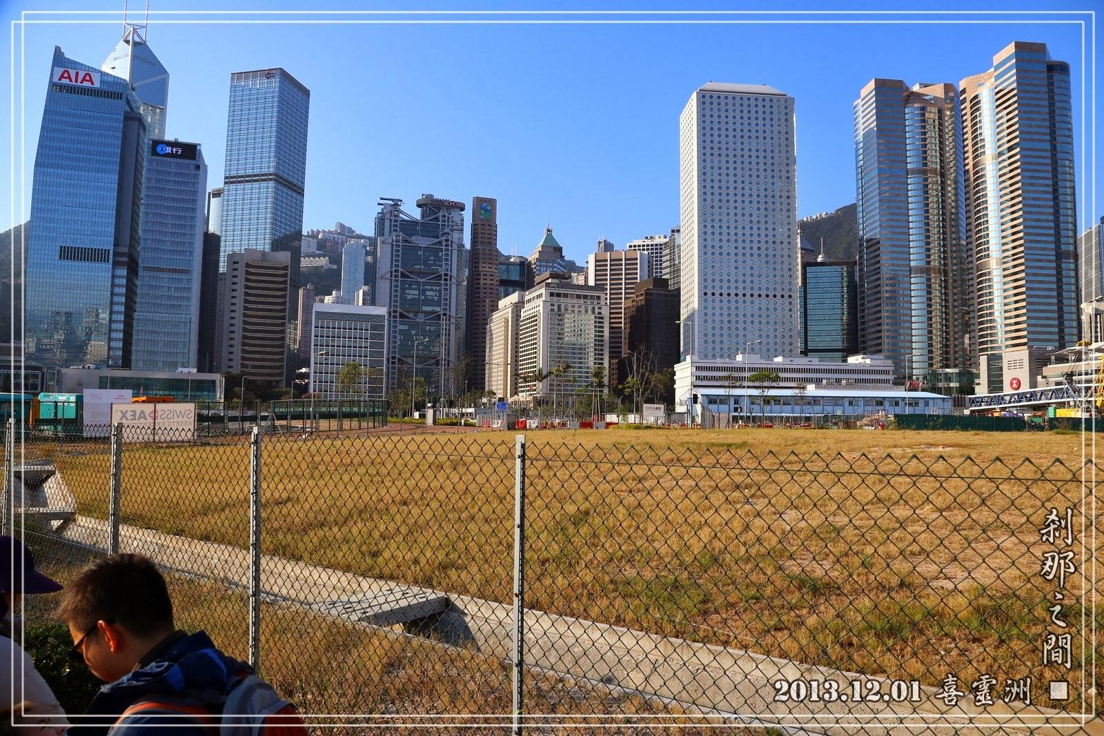 香港山旮旯 Hong Kong Sankala: 喜靈洲