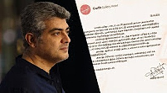 Ajith's condolence message to CM Jayalalitha from Bulgaria