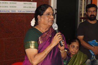Sai Smaranam